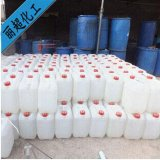 供應化工原料  專業零售、現貨銷售食品級**