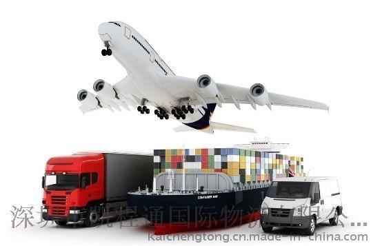 从越南邮寄物品到中国快递要多久
