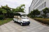 供應重慶市政電動巡邏車