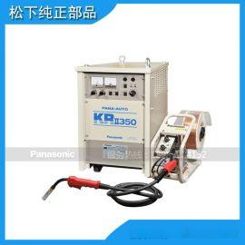松下二氧化碳气保焊机 松下二保焊机YD-350KR