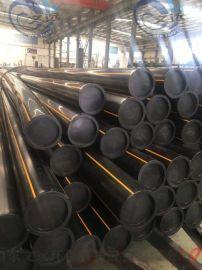 淄博pe燃气管厂家_淄博村村通燃气管材_煤改气管材厂家