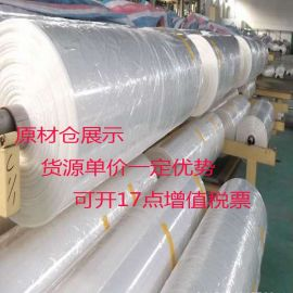 POF热收缩膜环保对折收缩膜工业外包装收缩膜油画塑封包装膜