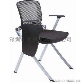 会议椅厂家、培训椅厂家、课桌培训椅厂家、塑料培训椅子厂家、折叠培训桌厂家