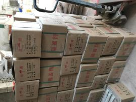 合川供应水泥基锚固剂  卷式锚固剂 75支装 25公斤18426490939