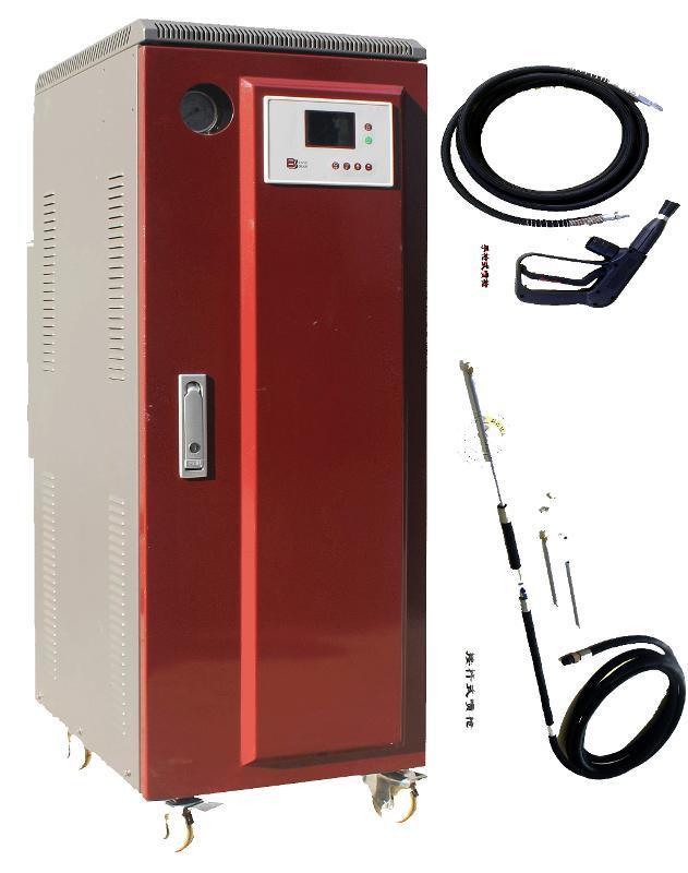 9KW小型电蒸汽清洗机, 高温高压电蒸汽清洗机