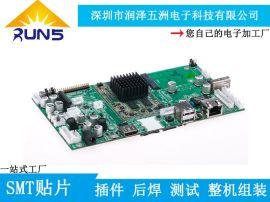 提供:电子产品加工,PCB设计,PCBA加工