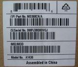 芜湖超高温标签纸、防水标签纸、优质碳带