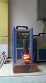 昆山厂家销售高频感应钎焊机 感应钎焊设备