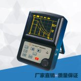 CTS-9002plus型數位式超聲探傷儀