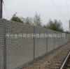透明型玻璃鋼鐵路聲屏障 隔音板 金屬耐力吸聲板 平面聲屏障定製