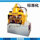 廠家液壓機定做-Y32-200T四柱單動冷擠壓液壓機
