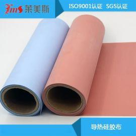 导热硅胶布 绝缘硅胶垫阻燃硅胶片矽胶片