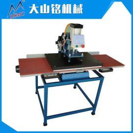 工厂直销 大山铭气动烫画机 气动单工位烫画机 三年保修
