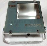 飛利浦Tango系列室外照明泛光燈具MMF283/SON-T70W