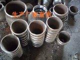 池州Q345B錐型管接頭|鑫涌牌鋼板卷制錐管φ450*273