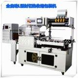 沃兴热收缩包装机厂家,专业技术生产热收缩机
