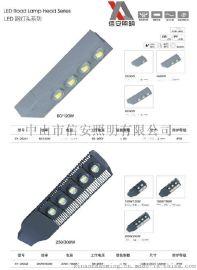 中山市信安照明供应质优价廉高亮度LED路灯灯具厂家