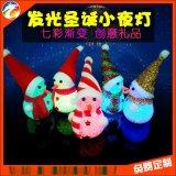 LED發光玩具耶誕節禮品發光小雪人聖誕樹裝飾品 廠家批發