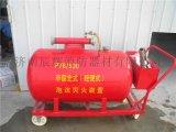 山东PY8/500半固定式泡沫灭火装置