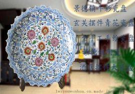 陶瓷挂盘定做厂家 景德镇挂盘生产厂家 批发陶瓷纪念盘