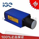 北京林阳智能 IGE激光测距传感器0.1mm