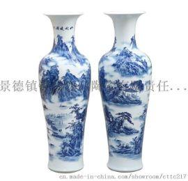 简约陶瓷小花瓶  欧式陶瓷小花瓶