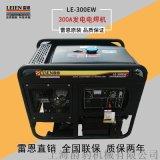 户外抢修用300a柴油发电电焊机
