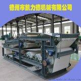 清洗石英砂  污泥脱水设备带式压滤机