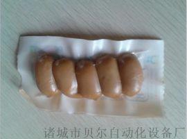 台湾烤肠休闲食品全自动包装生产线--诸城贝尔