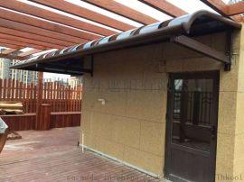 别墅庭院铝合金窗蓬耐力板露台阳台遮阳防晒篷雨棚