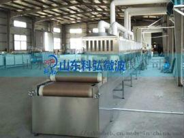 山东科弘微波猫砂干燥设备定制厂家成套解决方案