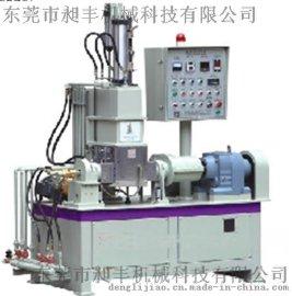 15L橡胶密炼机|昶丰量产型密炼机|台湾技术密炼机