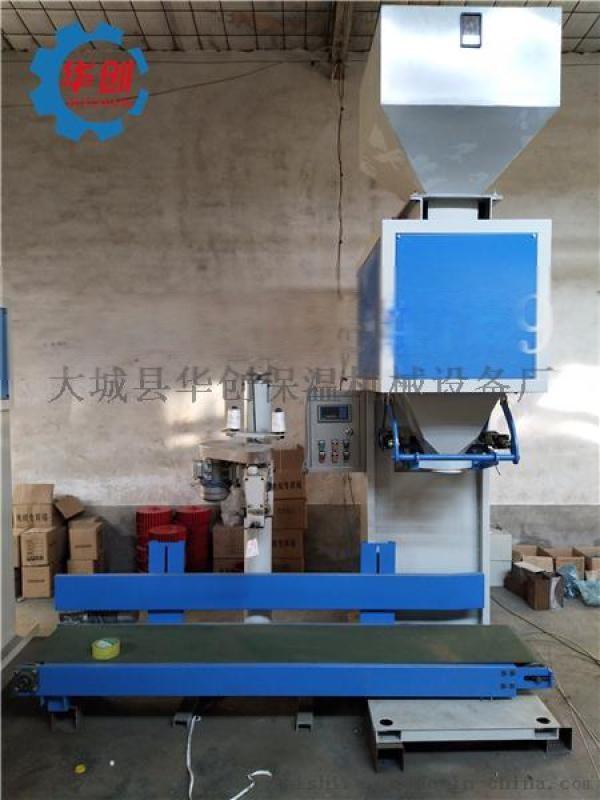 高精度颗粒定量包装秤 自动包装 定量包装机