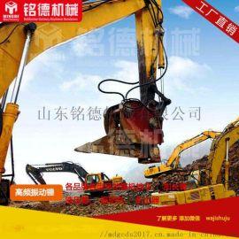 挖掘机高频破碎锤、振动松土器、裂土器、高频振动锤