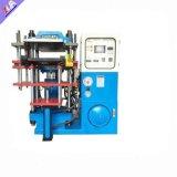 山東平板硫化機生產廠家 創意禮品生產設備