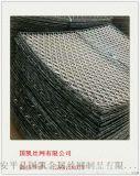 钢笆网 防滑钢笆网 防滑钢板网片
