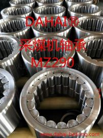 DAHAI现货销售不锈钢轴承NU320