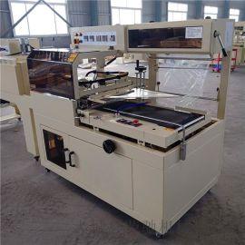 全自动L型热收缩包装机 纸盒热缩膜机