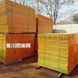 安平景川高层建筑冲圆孔爬架网  镀锌板喷塑安全网