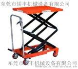 厂家热销1吨升1.7米模具装卸平台  物流小平台