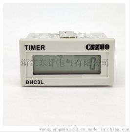 DHC3L-6A 小型累时器  自带电源计时器