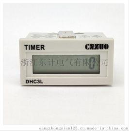 DHC3L-6A 小型累時器  自帶電源計時器