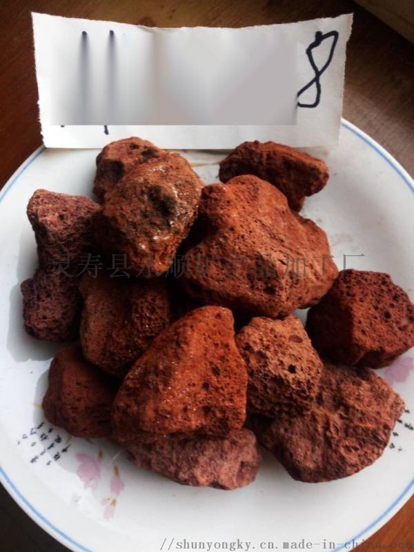 河北石家莊直銷永順紅色,黑色火山石
