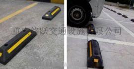 万盛钢管挡车器停车场限位器量大从**量保证