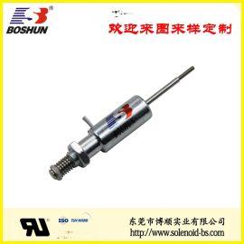 設備鎖電磁鐵推拉式 BS-1327TS-10