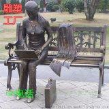 武汉玻璃钢仿铜人物雕塑厂家13437156698