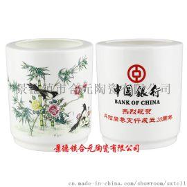 陶瓷笔筒办公礼品定制厂家