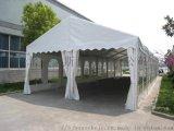 北京豪斯大型篷房鋼鋁合金篷房歐式婚禮篷房