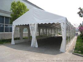 北京豪斯大型篷房钢铝合金篷房欧式婚礼篷房
