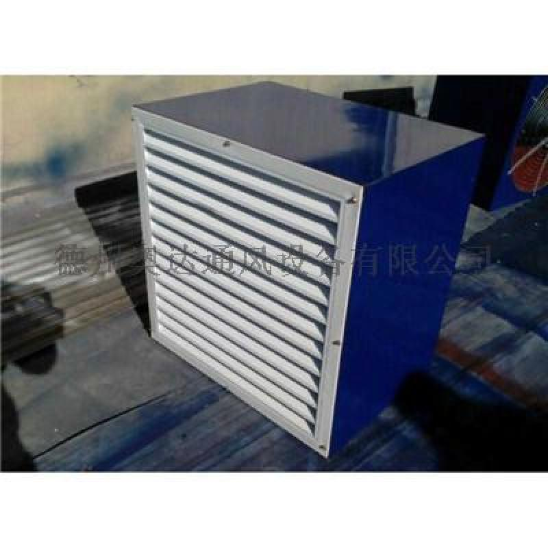BZ方形壁式风机 防倒灌耐用排风机 质优价优
